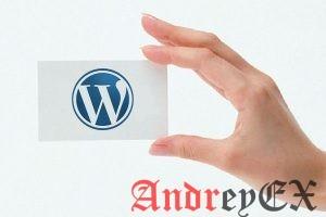 CMS Wordpress - Создание сайтов