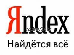 Yandex. Мы фанаты машинного обучения
