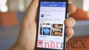 Добавление новостной ленты Facebook на сайт