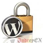Что делать, если вам будет заблокирован доступ администратора WordPress (wp-admin)