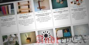 Как добавить избранные изображения или миниатюры в постах