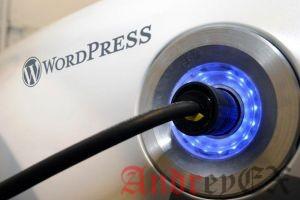 Как отключить все плагины, когда не удается получить доступ к WP-admin