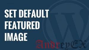 Как установить популярные изображения по умолчанию в WordPress с помощью плагина