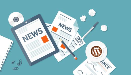 Как вывести последние посты в WordPress