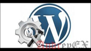 Полезные для WordPress конфигурации