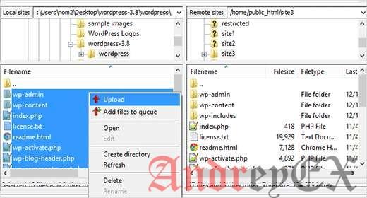 Как вручную обновить WordPress с помощью FTP