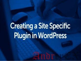Создания специфического плагина для сайта на WordPress. Что, почему, и как