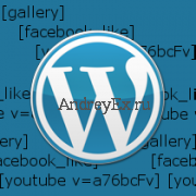 Как добавить Шорткод в WordPress?