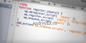 Что такое: functions.php