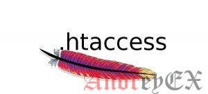Что такое: синтаксис .htaccess