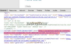 Скрипт файл находится в папке JS в каталоге.