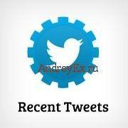 Как отображать последние твиты в WordPress с помощью виджета Twitter