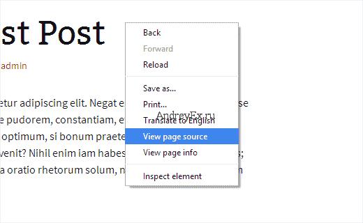 Как уменьшить в WordPress спам-комментариев с помощью куков