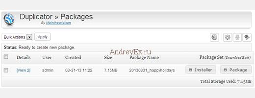 Пакет дубликатор установлен для вашего сайта WordPress