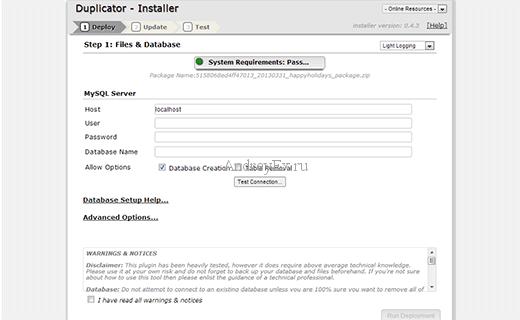 Установите дубликат вашего сайта WordPress из пакета