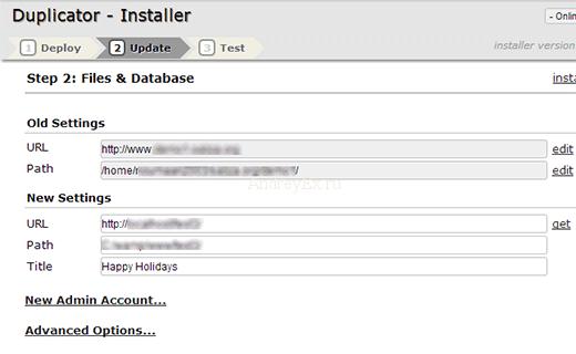 Обновление URL-адресов