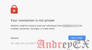 Google Chrome показывает предупреждение о незащищенном соединение
