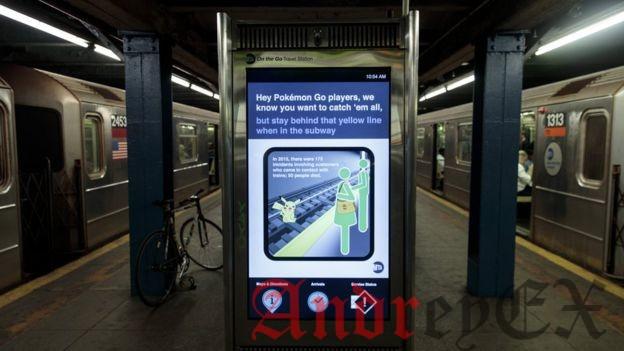 Изображенная надпись Плакат метро в Нью - Йорке
