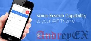Как добавить голосовые возможности поиска на своем сайте WordPress