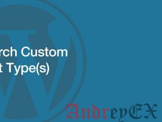 Как ограничить результаты поиска для конкретных типов постов в WordPress