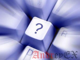 Как правильно задать вопрос в техподдержку WordPress и получить его