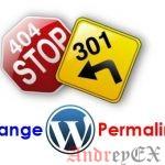 Как включить пользовательские постоянные ссылки в локальной среде WordPress