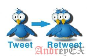 Показать кнопку Retweet на своем сайте
