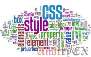 Пользовательские таблицы стилей CSS для отдельных постов