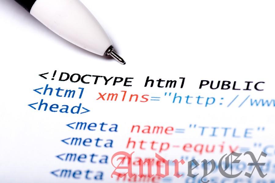 Руководство для начинающих для вставки php фрагментов из интернета в WordPress