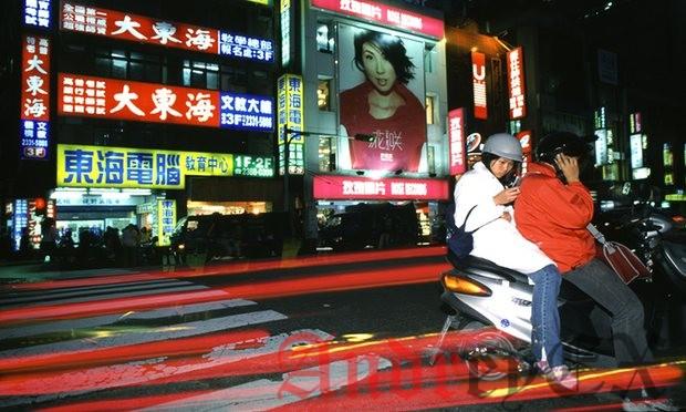 Сотни игроков были оштрафованы за игру Покемон Go во время вождения
