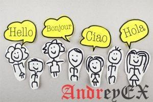 Создание многоязычных веб-сайтов