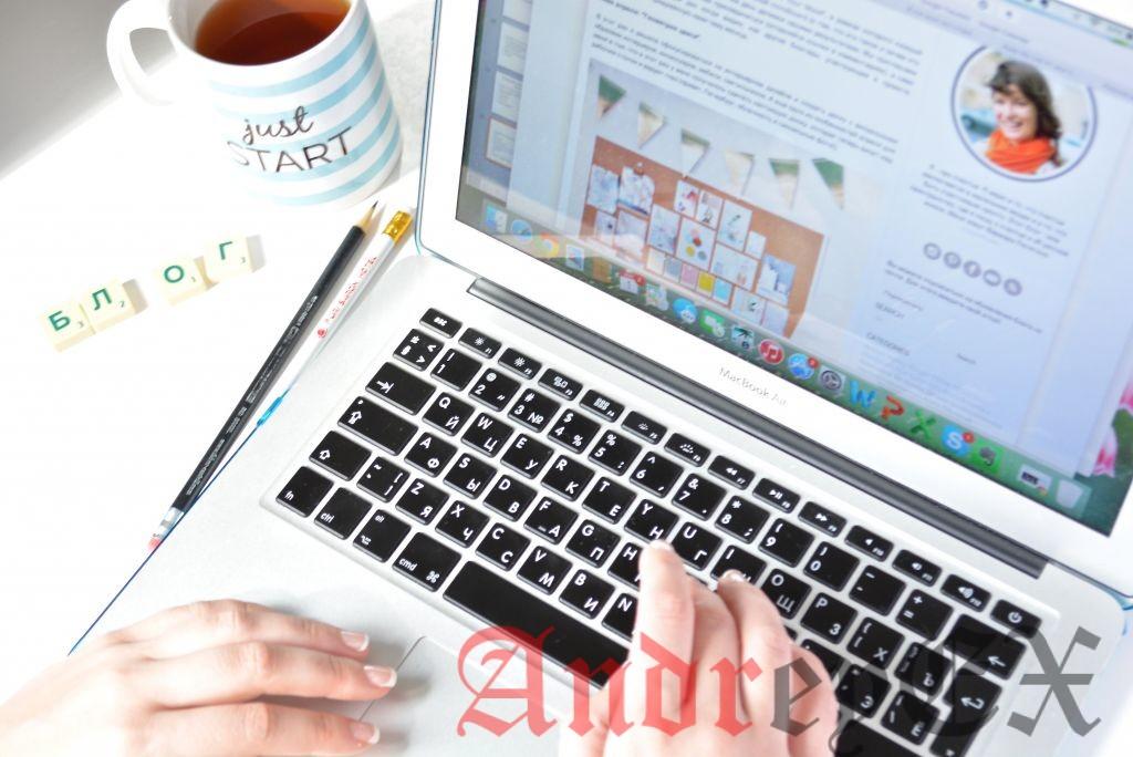 Важность внешнего вида блога