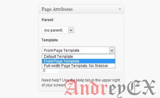 Выберите шаблон страницы для главной страницы