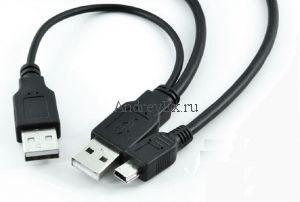два USB-порта, Y-кабель или внешний адаптер
