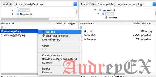 Загрузка файлов плагина WordPress с помощью FTP