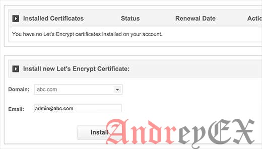 Установите сертификат Let's Encrypt