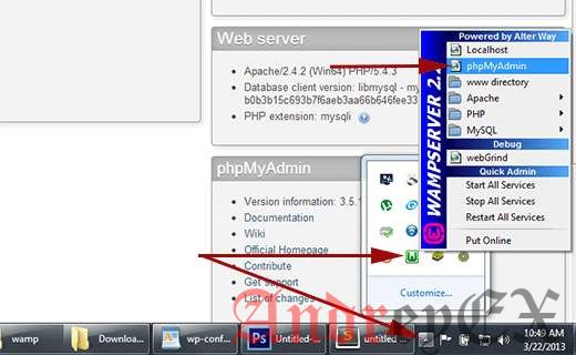 запуск Phpmyadmin в WAMP
