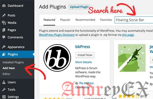 Поиск плагинов для установки в админке WordPress