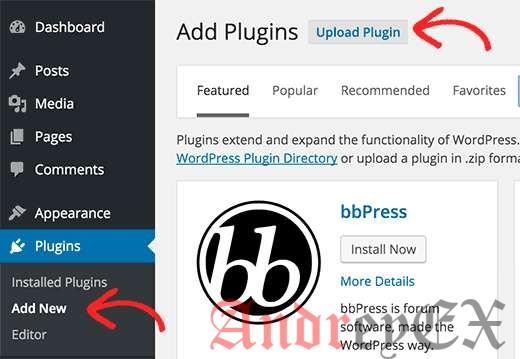 Загрузка плагина из админки WordPress