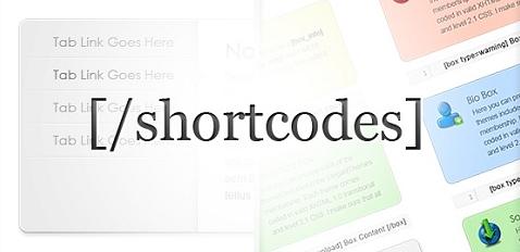 7 Основные советов по использованию шорткодов в WordPress