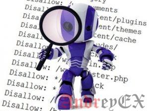 Что такое: Robots.txt