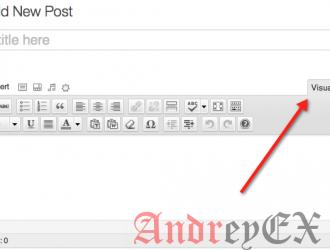 Что такое: Визуальный редактор