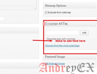 Добавление пользовательских мета полей для пользовательских таксономий в WordPress