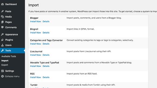 Экран импорта в WordPress 4.6