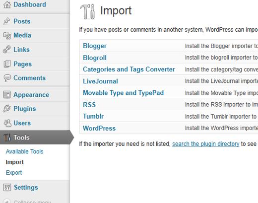 Экран инструментов импорта