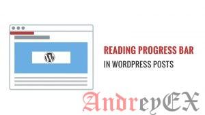 Как добавить прогресс-бар при чтении постов в WordPress