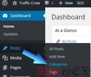 Как использовать категории в WordPress