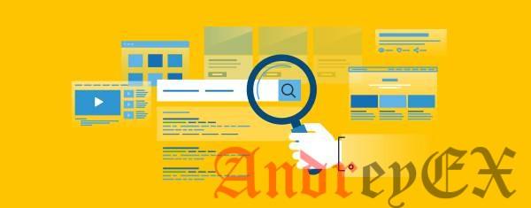 Как использовать несколько поисковых форм в WordPress