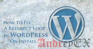 Как исправить ошибку постоянной переадресации в WordPress