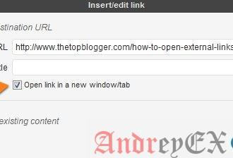 Как открыть внешние ссылки в новом окне в WordPress